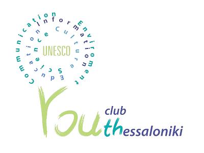 Omilos UNESCO Neon Thessalonikis